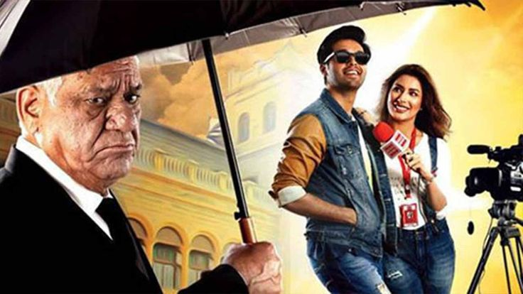 Actor in Law 2016 Full Pakistani Movie 720p DVDrip Free Download