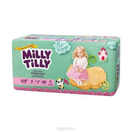 Подгузники-трусики для девочек Milly Tilly 4, 7-10 кг, 46 шт  — 960р.  Отличие трусиков-подгузников для мальчиков и девочек: исходя из анатомических особенностей усилены разные зоны впитываемости, использован разный эмоциональный дизайн. Мягкий дышащий материал позволяет свободно циркулировать воздуху внутри подгузника. Комфорт в движении - супермягкий широкий поясок из многочисленных эластичных резиночек надежно фиксирует трусики и при этом не стесняют движений малыша. Комфортная защита…