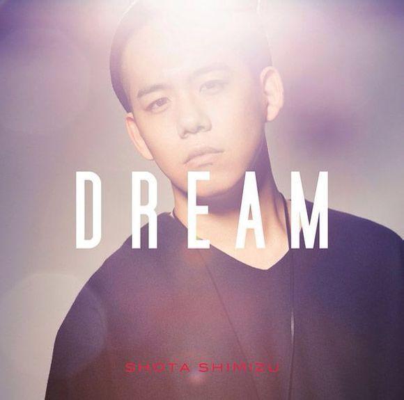 Shota Shimizu-DREAM