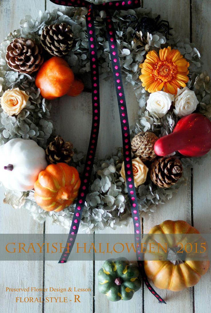 【募集】 GRAYISH HALLOWEEN 2015 |北欧インテリアと楽しむプリザーブドフラワー&ポーセラーツ&グルーデコ® | FLORAL STYLE - R