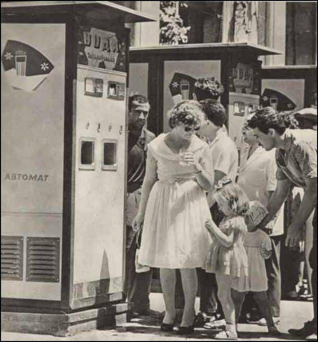 WarNet.ws: Жизнь в СССР --- 1960-е годы. Таких фотографий ещё не было (79 фото)