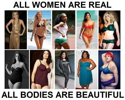 All women are real