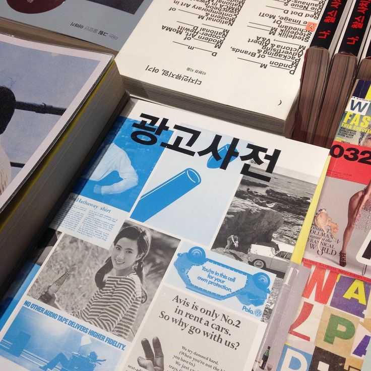 Great selection of familiar and unfamiliar books and magazines at the new PARRK bookstore in Seoul!