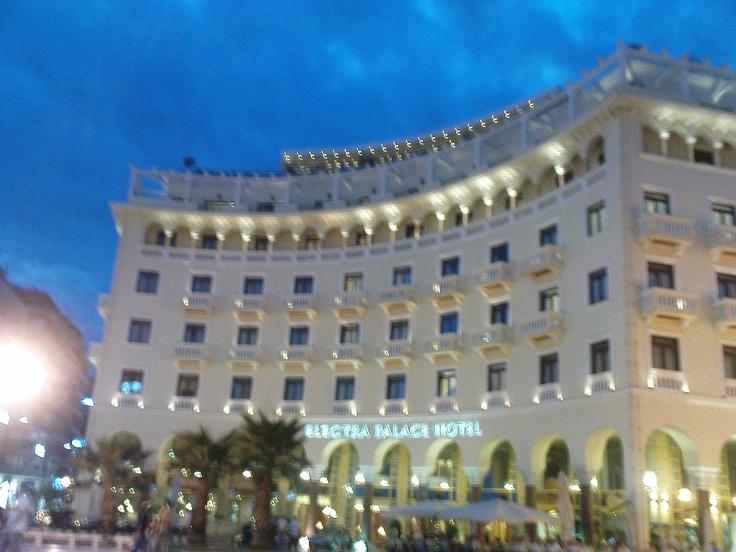 Aristotelous Square.
