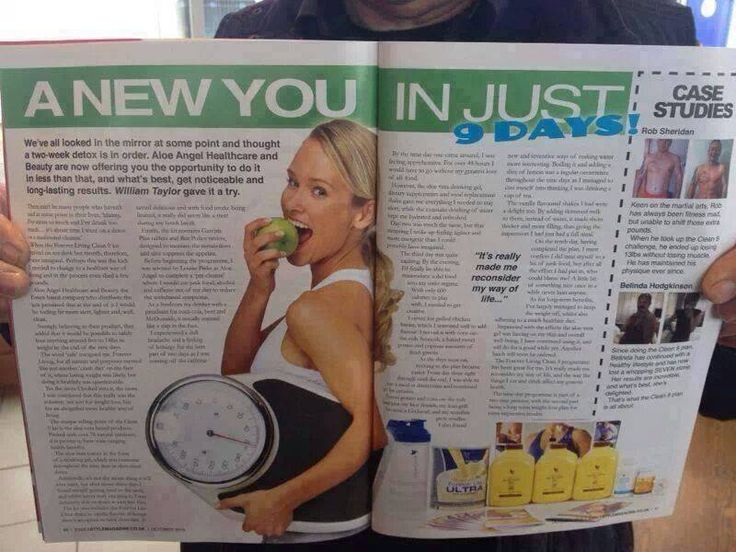 een gezonde detox voor uw lichaam in slechts 9 dagen https://www.foreverliving.com/retail/entry/Shop.do?store=BEL&language=nl&distribID=310002029267