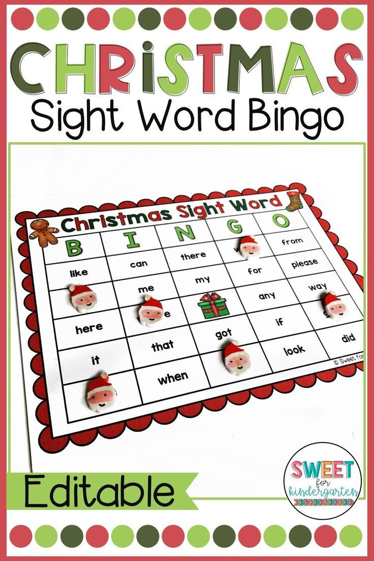 Editable Christmas Sight Word Bingo Word Bingo Christmas Sight Word Activities Sight Word Bingo