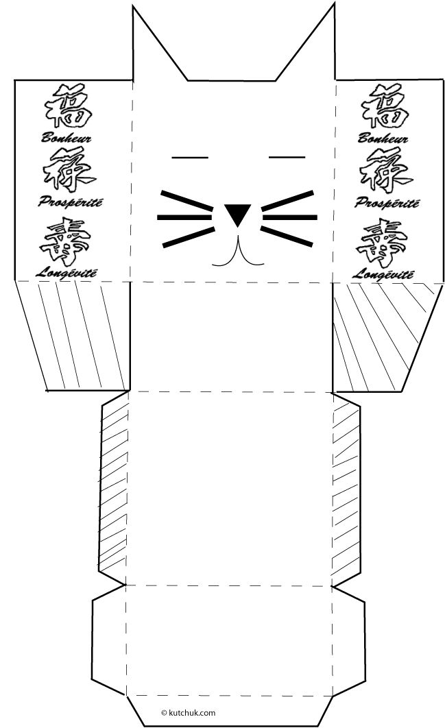 fabriquer une boite chat en carton l ger pour mettre l. Black Bedroom Furniture Sets. Home Design Ideas