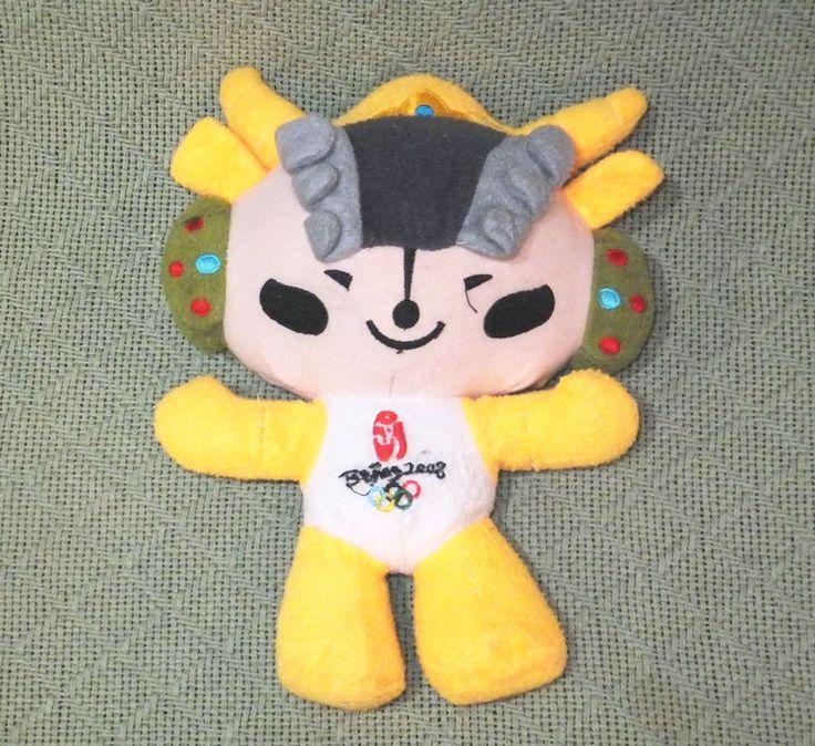 2008 OLYMPIC Mascot FUWA Plush BEIJING Summer Yellow Stuffed Doll Sports Doll #seedescription #SummerGames