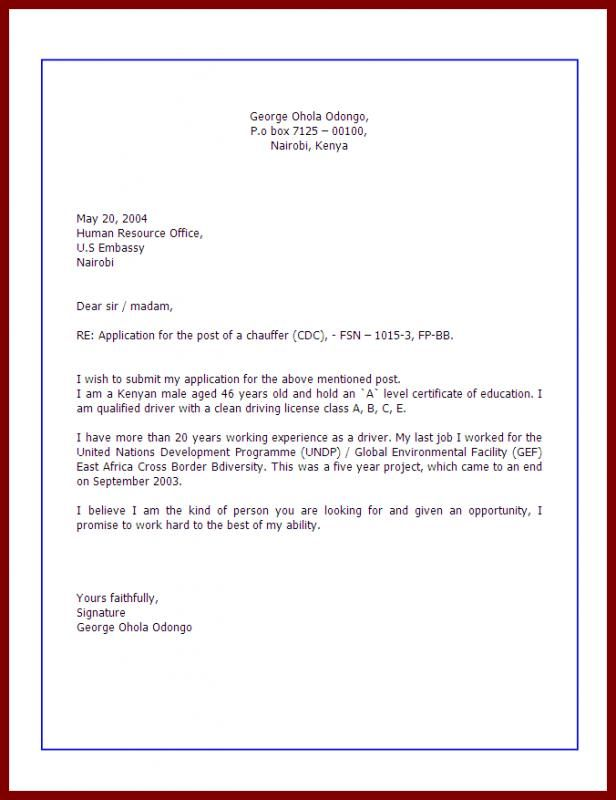 How To Write An Application Letter Writing An Application Letter Simple Job Application Letter How To Write An Application Letter