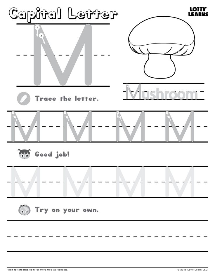 capital letter m lotty learns abc printables uppercase lettering learning to write. Black Bedroom Furniture Sets. Home Design Ideas