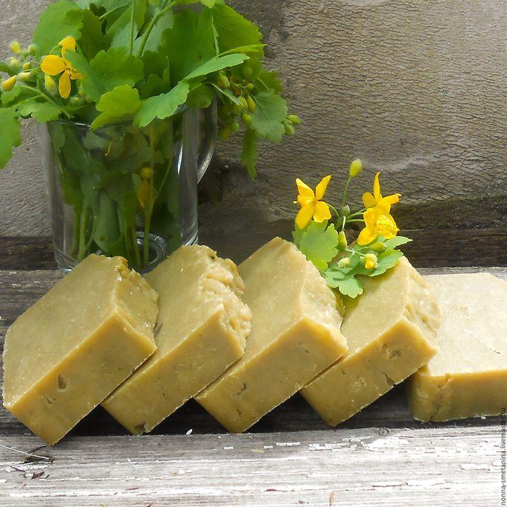 """Купить """"Чистотел"""" натуральное мыло с нуля - натуральное мыло, натуральное мыло с нуля, мыло с чистотелом"""