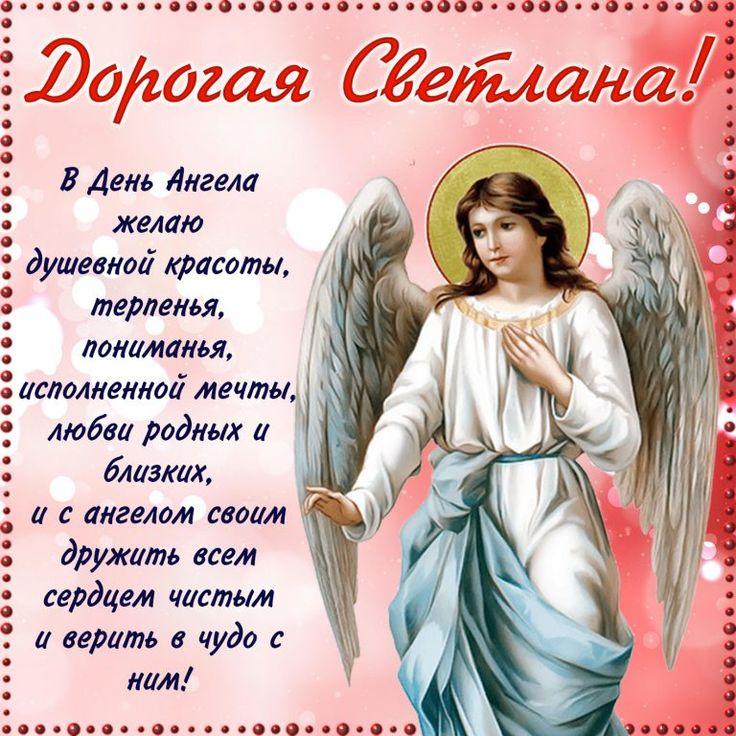 весну поздравления с днем ангела ирине в стихах этого нужно