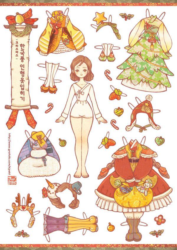크리스마스 한국풍 인형옷입히기 중 [눈사람 한복]. 제1회 금손페스티벌, 12월 코믹월드에 판매예정입니다^^