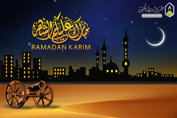 Pin By Abdullah Alrashdi On Ramadan شهر الصيام Ramadan Holidays And Events Ramdan Kareem