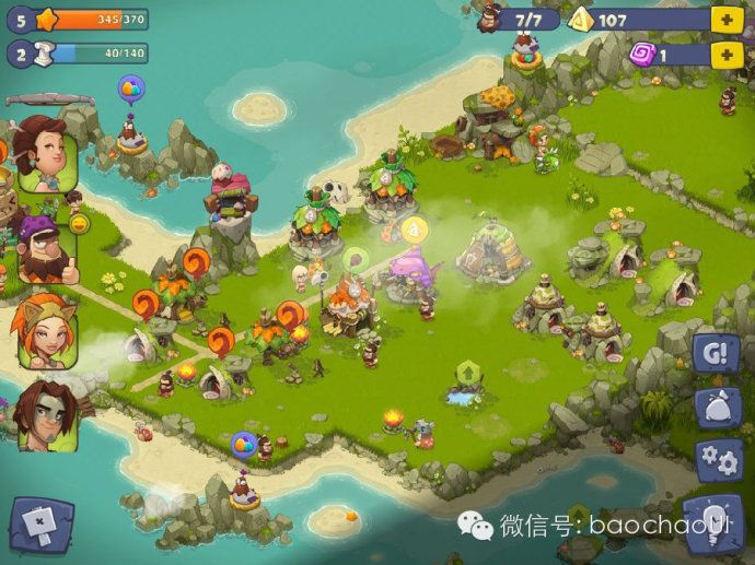 【UI精品】《石器大冒险》游戏界面欣赏