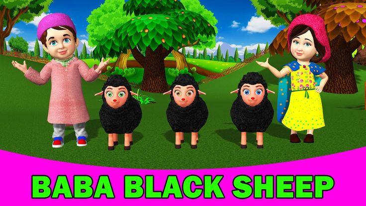 Baba Black Sheep - Poem Lyrics or Song,