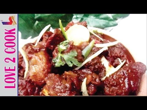 Beef Karahi We Are Making Today I Will Tell You The Spices To Use In Karahi And How You Should Fry It Assala Easy Meat Recipes Beef Recipes Easy Beef Recipes