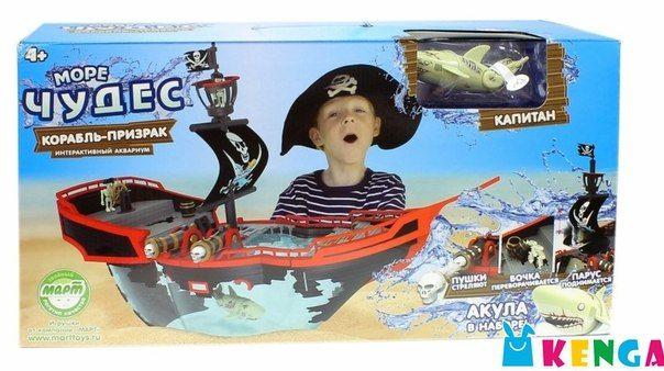 Набор «Море Чудес. Корабль-призрак» цена: 13 800 KZT в комплекте: рыбка-акробат, аквариум пиратский корабль, подставка для корабля, аксессуары возраст: 5+ Аквариум сделан в виде пиратского корабля, в трюме которого плавает акула-акробат. У корабля поднимается парус, пушки могут заряжаться и стрелять пластмассовыми черепами. На палубе расположен штурвал и бочка с провиантом. Игрушечная роборыбка работает от батареек и может плавать в воде.