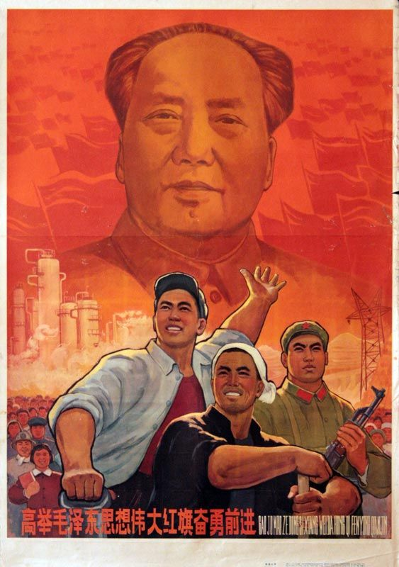 Hold high the red flag of Mao Zedong thought and advance courageously. Gao ju Mao Ze Dong sixiang de hongqi fenyong qianjing.