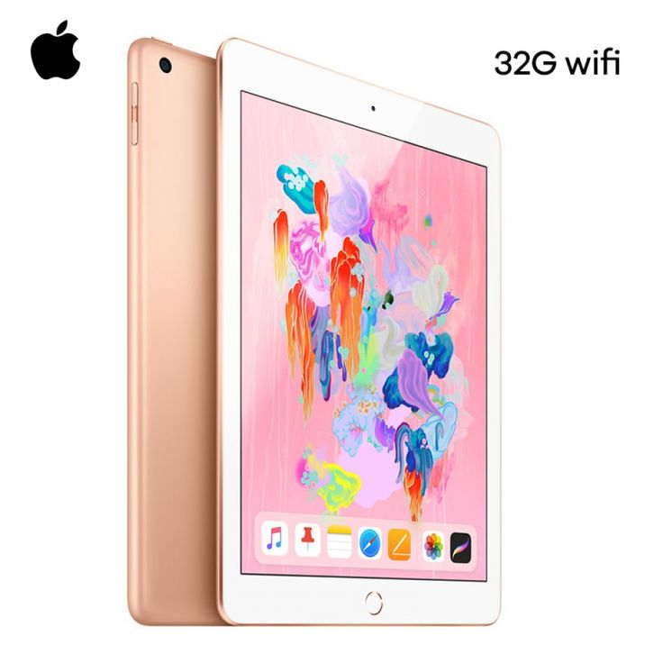 Apple New iPad 9.7 Inch 2018 Model Retina Display 32G WIFI