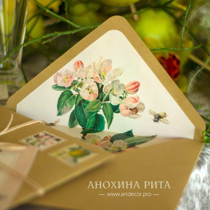 Свадебное приглашение с ботаническими иллюстрациями. Конверт с цветным вкладышем.