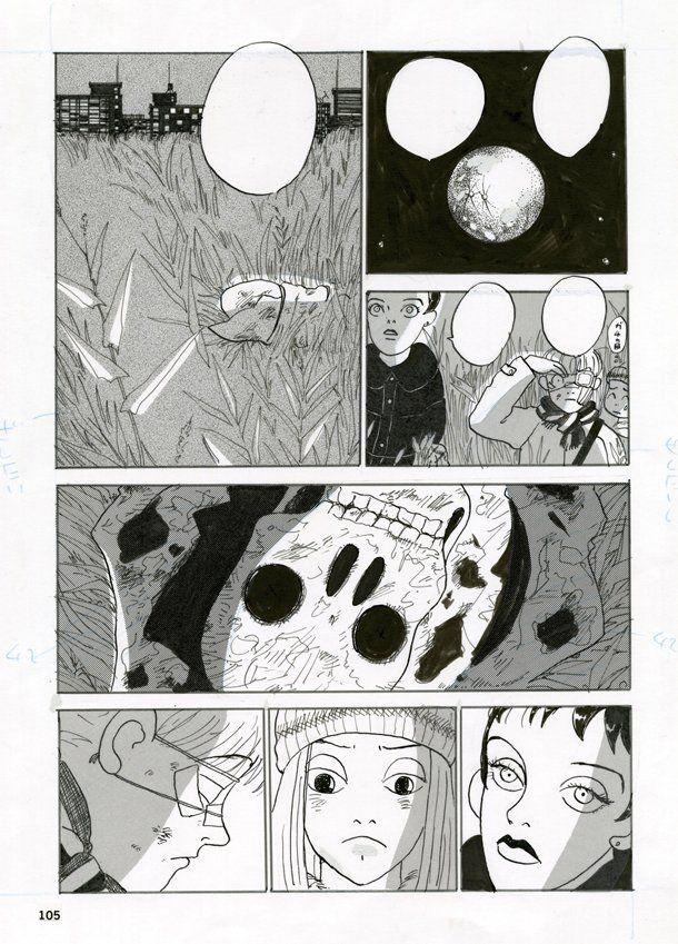「リバーズ・エッジ」原画 (c)岡崎京子/宝島社
