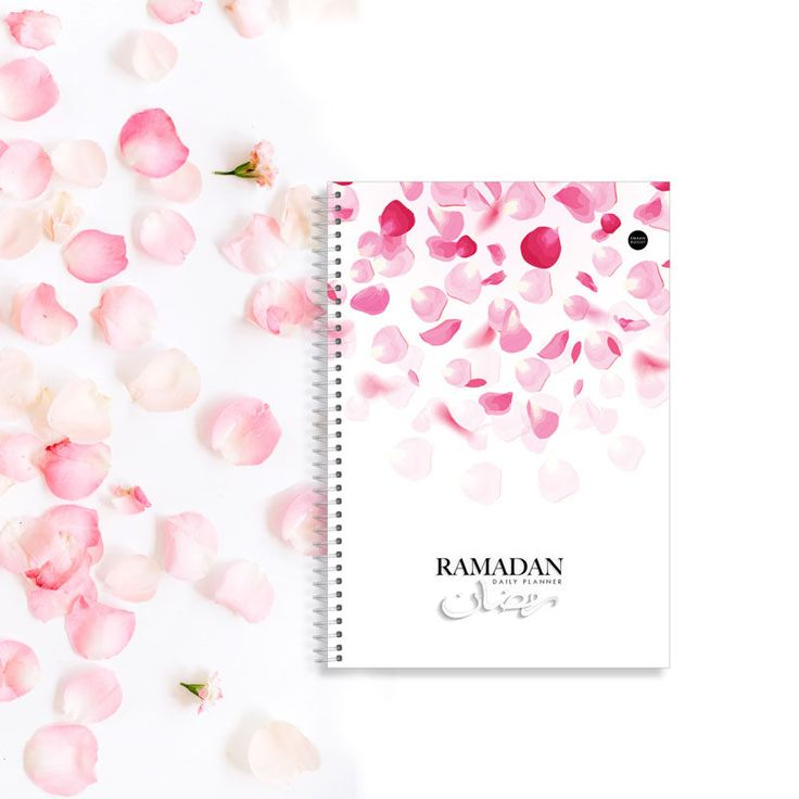 Ramadan Daily Planner by emaanboost by EmaanBoost on Etsy
