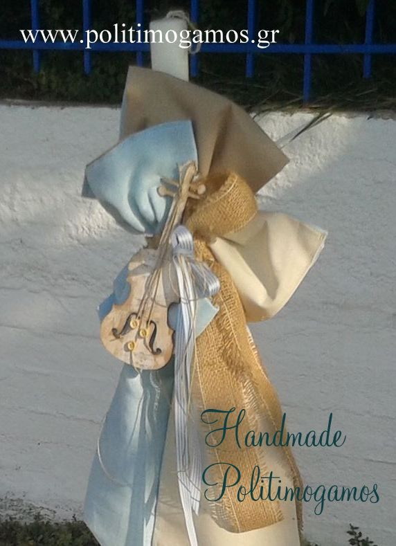 | Ανθοδιακοσμήσεις | Χειροποίητες μπομπονιέρες και προσκλητήρια | Είδη γάμου και βάπτισης | Politimogamos.gr