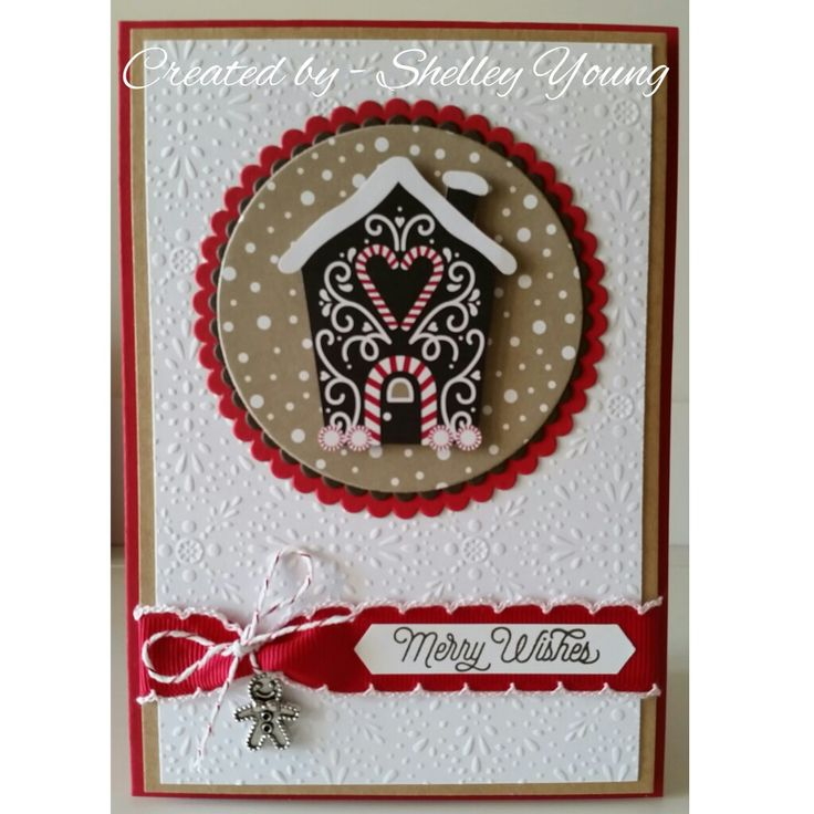 Candy Cane Lane dsp & Fancy Frost Specialty dsp Stampin' Up!