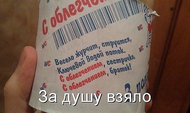 Мне приснился страшный сон - хочу позвонить, а в телефоне одна реклама...(1) Одноклассники