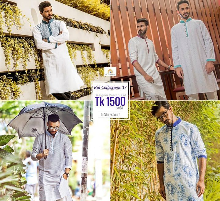 #Eid #Collection #NewArrivals - StyleSell brings to you the trendiest Menswear paired with comfort and affordable price range! Buy Panjabis at Tk 1500 & Tk 2000 ONLY! Formal Shirts at Tk 1000 Only. Coates available at Tk 2000 and Polo T-shirts at Tk 700.  In stores Now! #Menswear #Regularwear #Trending #Clothing #Comfort #BestPrice #NewArrivals  Our Shop address: Showroom 1: South Avenue, Gulshan 1 (Just beside Gulshan 1 DCC Market on the main road). Showroom 2: Police Concord Plaza, Level…