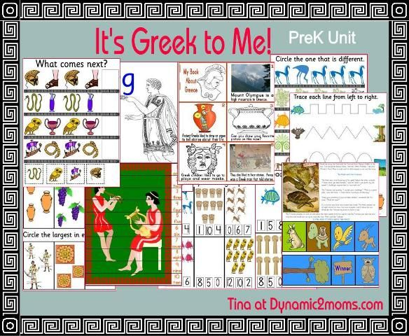 Ancient Greece. Ancient Greece Lapbook and Unit Study for homeschoolers. Notebooking pages, including the 7 wonders of the world.