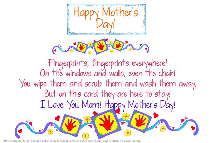 Mother's Day Card Sayings | Fingerprint Mother's Day Card (and Poem) or Thank You Card, or Get ...
