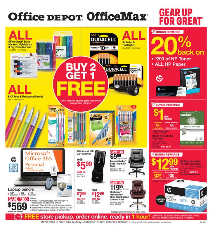 1000 ideas about office depot on pinterest offices desks and sherwin williams coupon. Black Bedroom Furniture Sets. Home Design Ideas