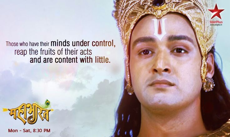 Things that Krishna says and the world needs to hear!! #Mahabharat happened so the world could learn!!