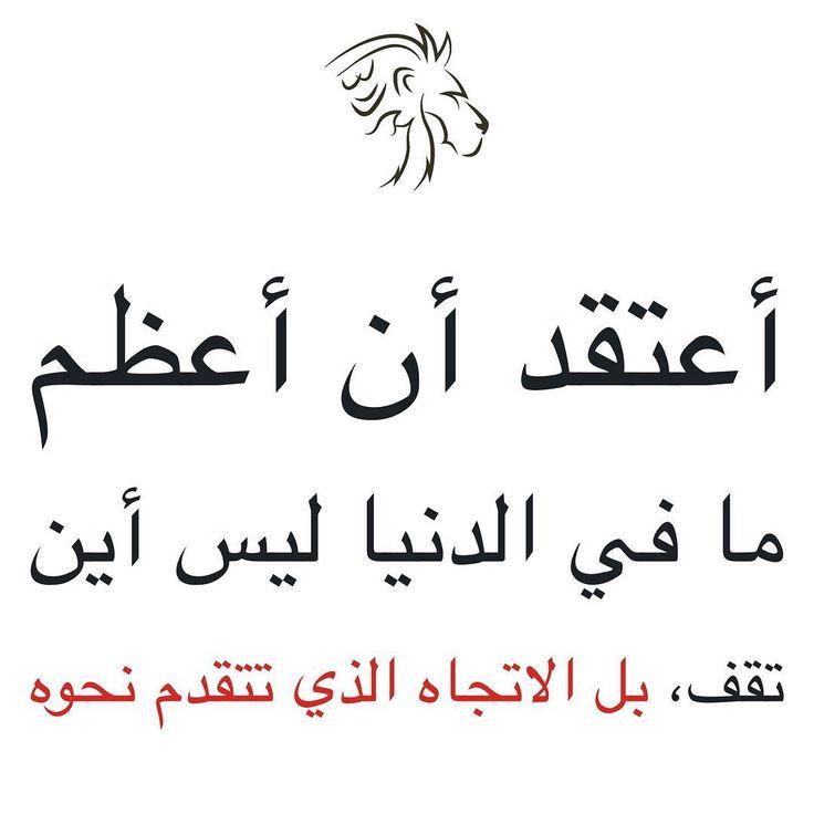 "0 Likes, 1 Comments - BDM (@bd.motivation) on Instagram: ""#bdm #قلب_أسد #motivated #motivationalquotes #motivation"""