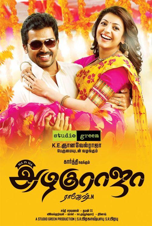 Parda Hai Parda 2015 Tamil Movie Songs Download