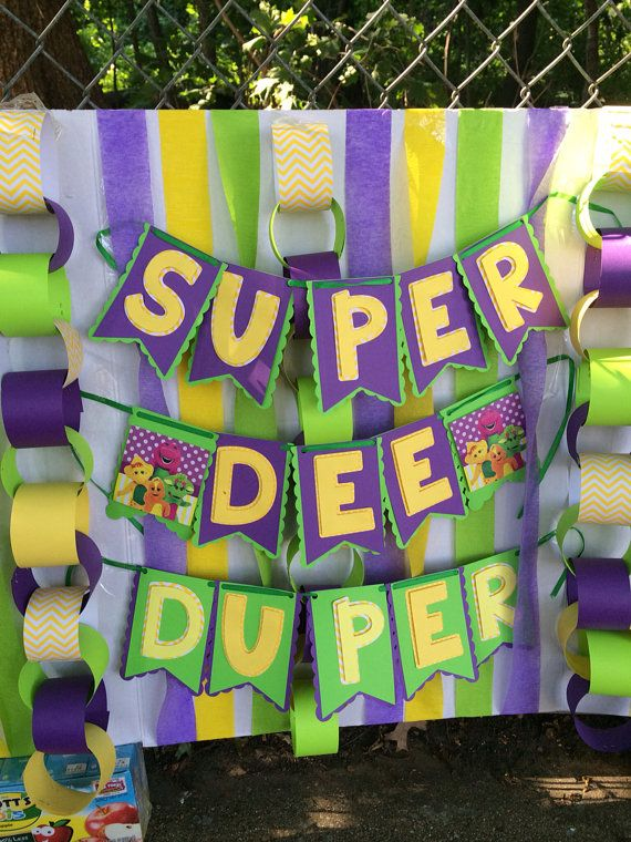 Barney/sprout/ super dee duper inspired birthday by 3BOYSandaMOMMY