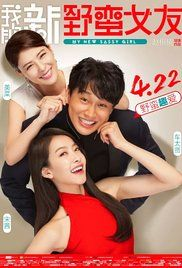 My Sassy Girl 2 Movie. Gyun-Woo (Cha Tae-Hyun), who can't forget the sassy girl, meets his first love (Victoria). He fell in love with her when they were in elementary school. At the time, other kids teased her ...