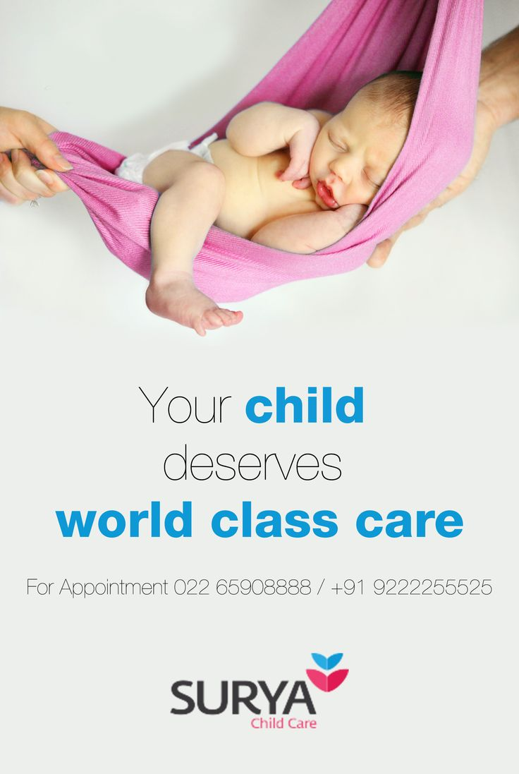 """Your Child Deserves World Class Care"""