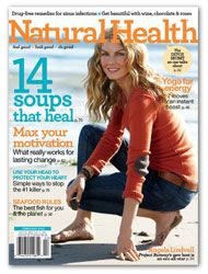 Natural Health Magazine, Only $3.99 per Year! (up to 3 years!) | | The Krazy Coupon LadyThe Krazy Coupon LadyNatural Health, Favorite Magazines, Discount Magazines, Magazines Worth, Health Fit, Nature Health, Health Magazines