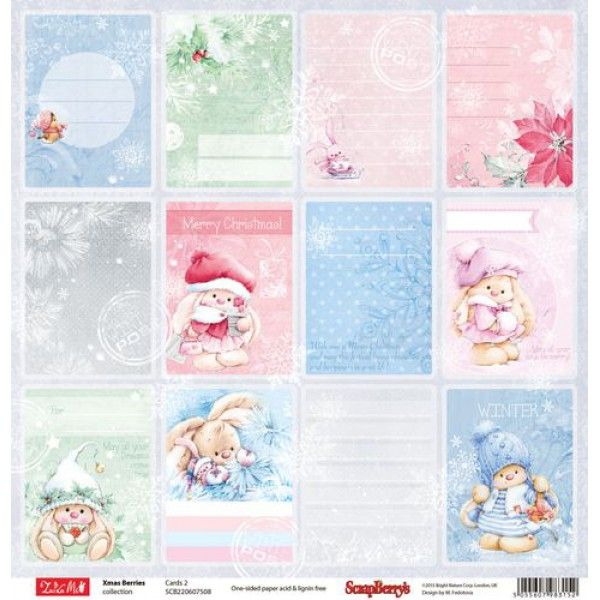 ScrapBerry's Xmas Berries papers - CUTE, designed by Marina Fedotova