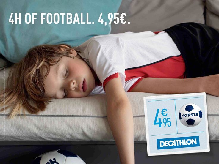Decathlon France: Tired, 2