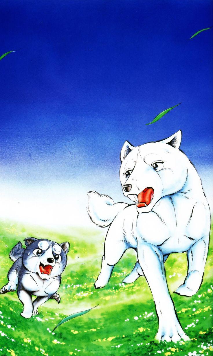 """""""Ginga: Nagareboshi Gin"""""""