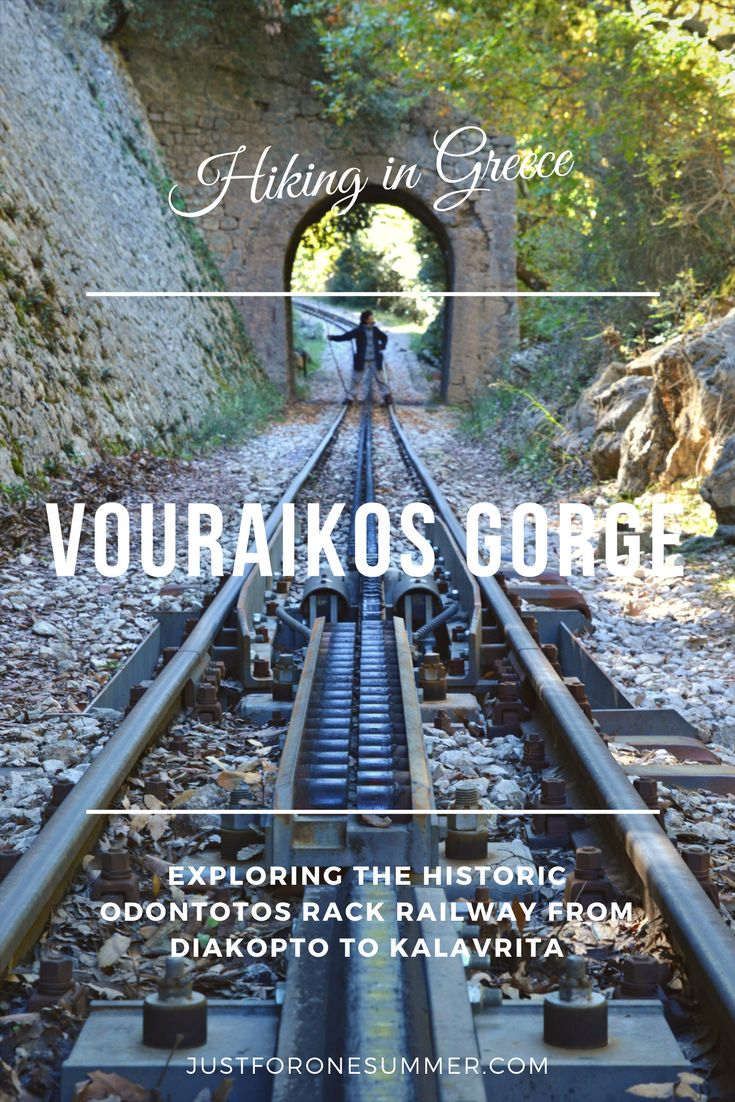 Through the Vouraikos Gorge on the tracks of the unique Odontotos rack railway. Strange but stunning hike near Kalavrita in Northern Peloponnese, Greece.