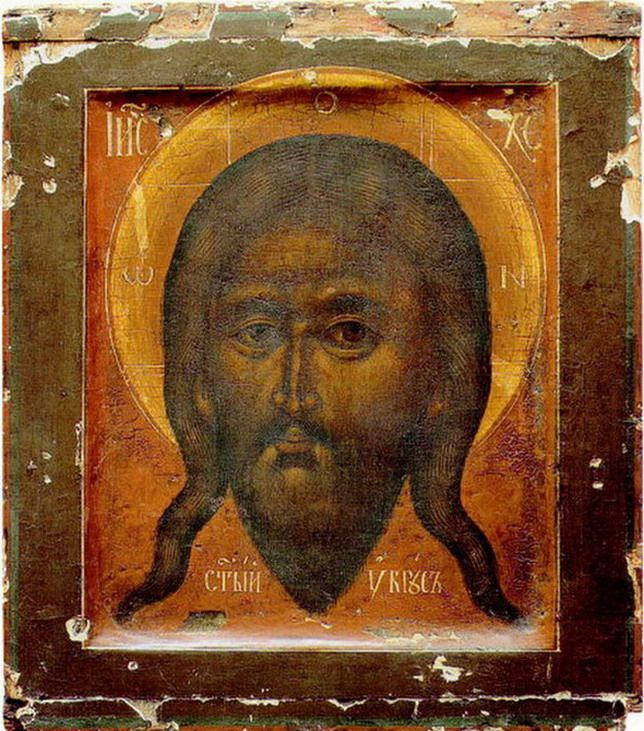 Спас Нерукотворный митрополита Алексия