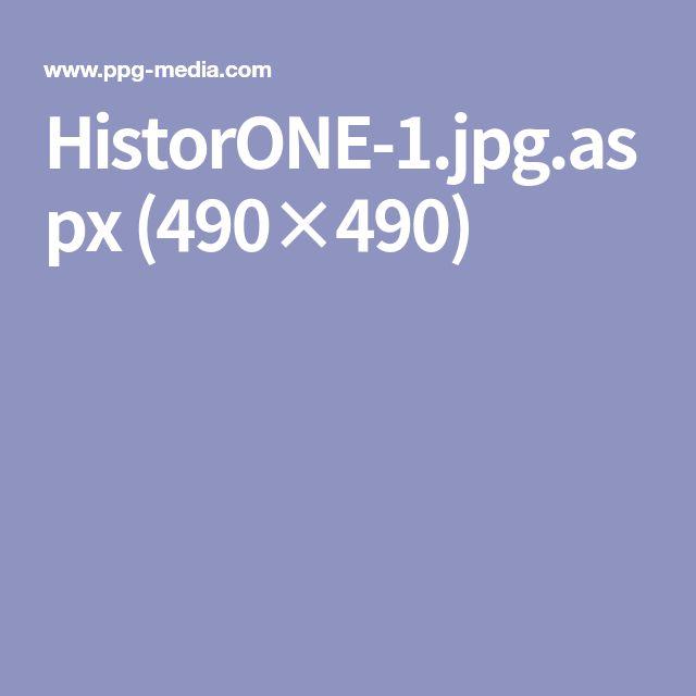 HistorONE-1.jpg.aspx (490×490)