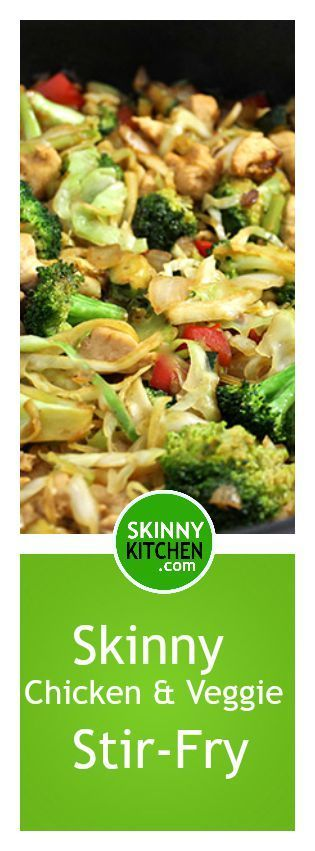 Deliciously Skinny, Chicken and Veggie Stir-Fry. It's fabulously healthy and has the most delicious sauce! Each 2 cup serving has 267 calories, 8g fat & 5 Weight Watchers SmartPoints. http://www.skinnykitchen.com/recipes/deliciously-skinny-chicken-and-veggie-stir-fry/