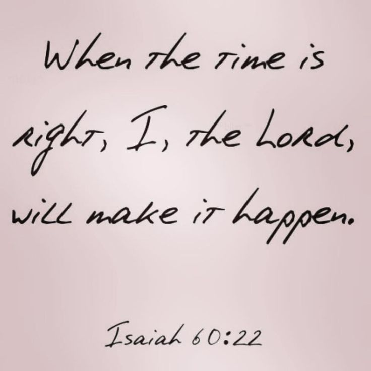 It's hard, hard, hard to be patient. I learned this the hard way. If God isn't letting something happen it hurts, but he has a plan.