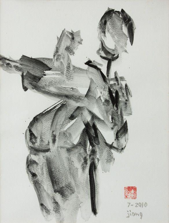 "Saatchi Online Artist: Dong Jiang Zeng; Ink Painting ""Taekwondo"""